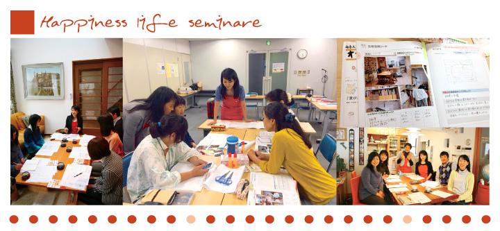 img-drill-seminar2